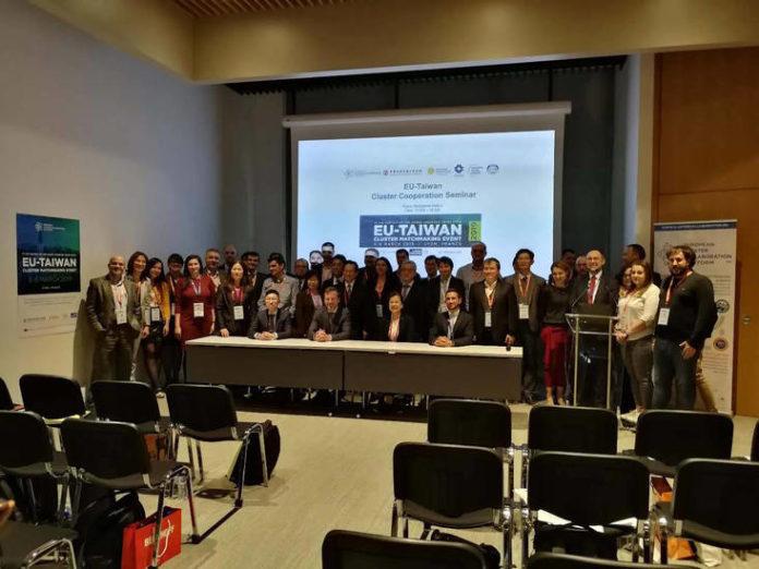 Representantes de clústeres de la UE y Taiwán durante el primer día del evento de cooperación EU-Taiwan