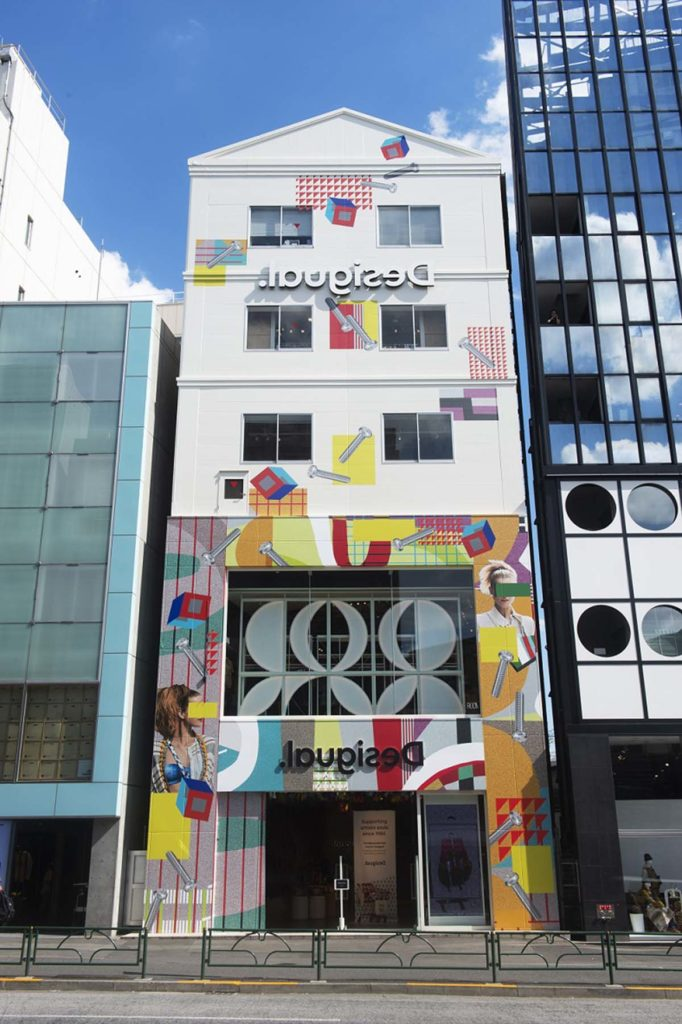 Tienda Desigual Tokio